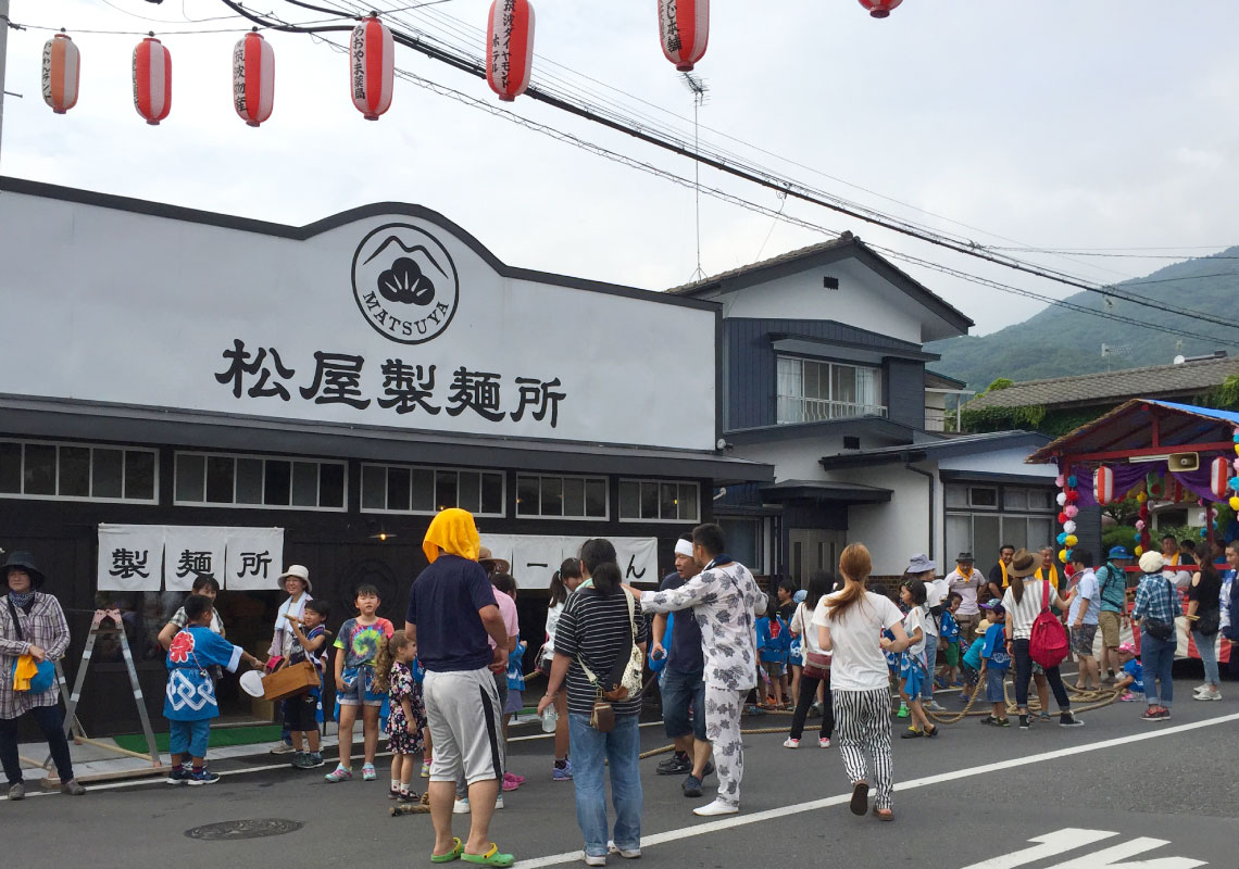 松屋製麺所